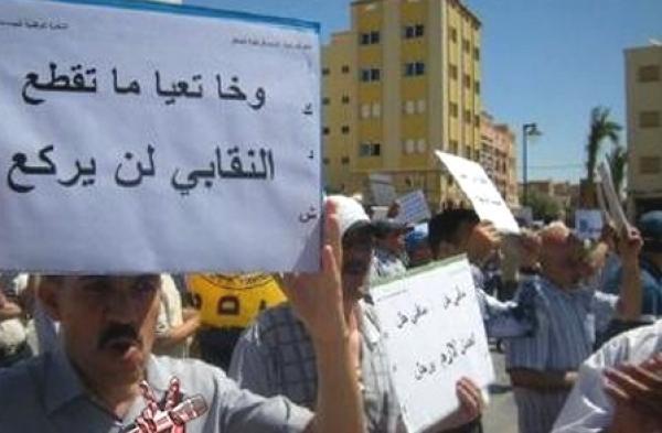 هاته المركزية النقابية تقرر الإلتحاق بالإضراب العام ليوم 20 فبراير