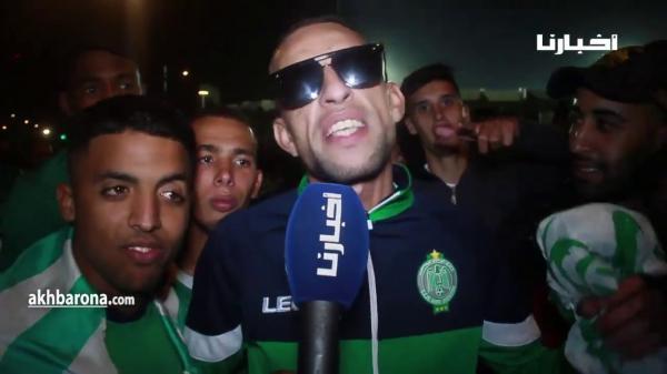 ردود فعل جماهير الرجاء بعد التعادل في الديربي أمام الوداد