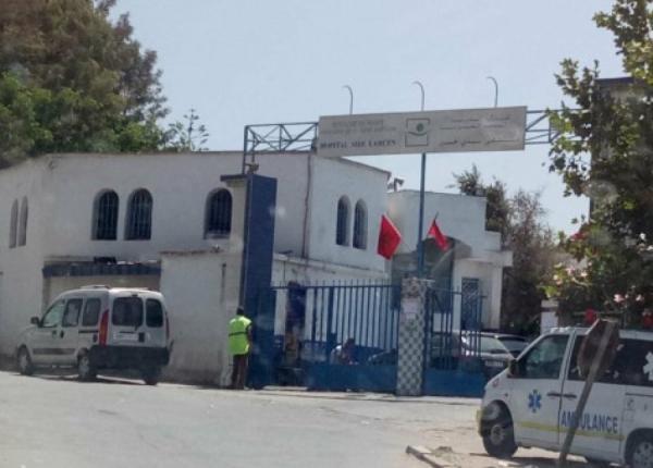 """بالتفاصيل : المستشفى الجديد بتمارة يخرج شغيلة """"الصحة"""" للاحتجاج مجددا بسبب الوضع الكارثي لمستشفى """"سيدي لحسن"""""""