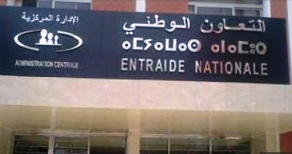 في بيان شديد اللهجة: الاتحاد العام للشغالين يعري مندوب التعاون الوطني بتمارة