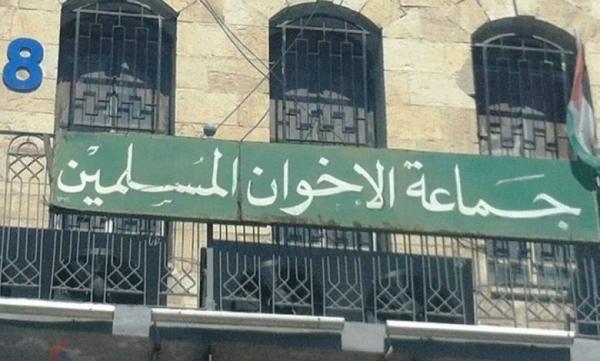 """محكمة """"التمييز"""" الأردنية تقرر """"حل"""" جماعة """"الإخوان المسلمين"""""""