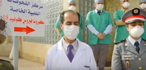 """بالفيديو... الأطر الطبية المشرفة على جناح كورونا توجه نداء للمغاربة بعد شفاء  :"""" حنا مضحيين من أجلكم وعفاكم بقاو فداركم """""""