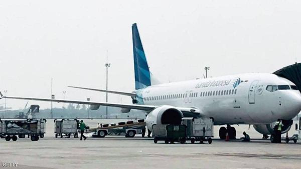 """شركة الطيران الإندونيسية تمنع التقاط الصور على متن طائراتها بعد """"فضحية طعام"""""""