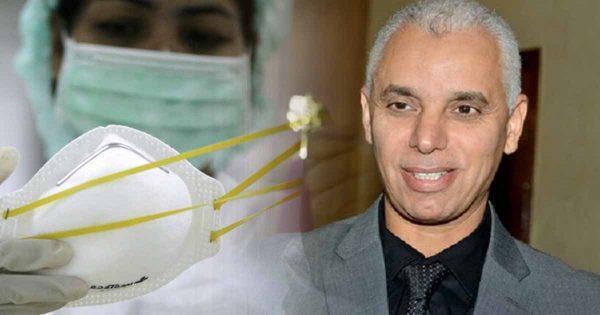 وزارة الصحة توصي رسميا المغاربة بارتداء الكمامات الطبية وتقدم نصائح هامة
