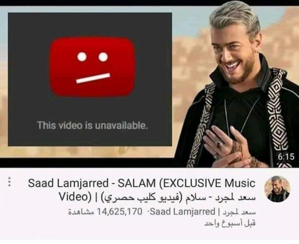 """بعد """"سلام""""..حظر أغنية جديدة ل""""سعد لمجرد"""" على """"اليوتيوب""""!"""