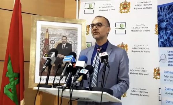 وزارة الصحة تكشف سبب تسجيل هذا العدد من الوفيات بالمغرب