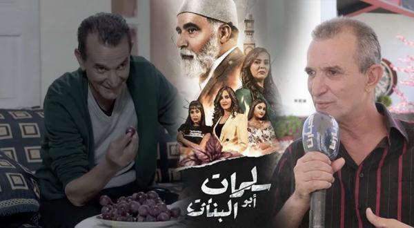 """عبد الغني الصناك يدافع عن دوره في """"سلمات أبوالبنات"""" وهذا ماقاله عن رد فعل الجمهور المغربي وقضية رفيق بوبكر (فيديو)"""