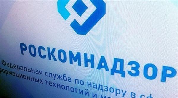 روسيا: البرلمان يوافق على عزل موسكو عن شبكة الإنترنت العالمية