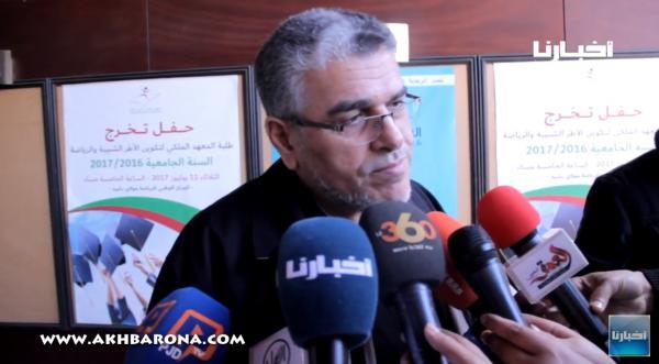 """الرميد يطالب """"العفو الدولية"""" بنشر أدلة التجسس على الصحافي """"عمر الراضي"""""""