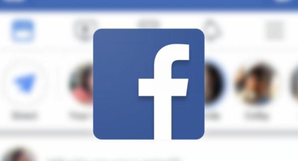 احذروا...فايسبوك تخطى كل الحدود وهذا ما قام به للتجسس على مستعمليه