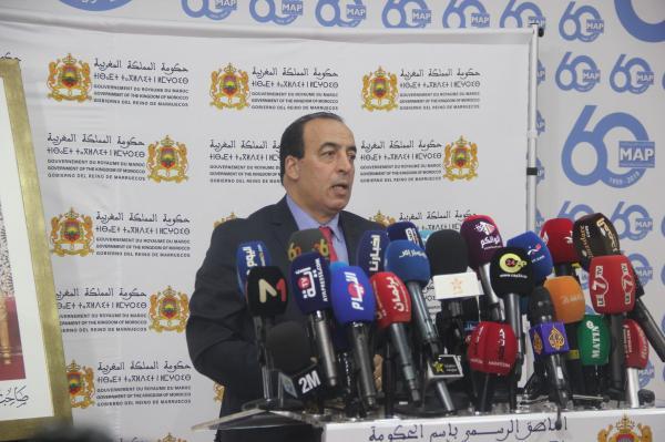 """الناطق الرسمي بإسم الحكومة يُعلق على أغنية """"عاش الشعب"""""""