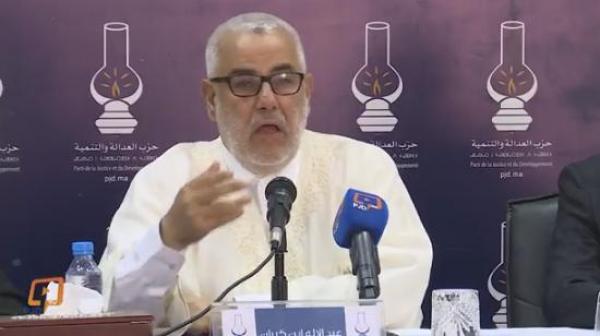 """القضاء يصدر حكمه في حق طالب وصف بنكيران بـ""""الكلب"""""""