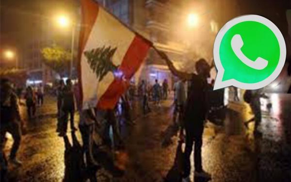 مظاهرات حاشدة في لبنان بسبب فرض ضريبة على تطبيقات التواصل الاجتماعي