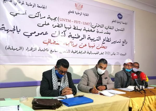 """ثلاث مكاتب نقابية جهوية """"تقصف"""" أكاديمية مراكش في ندوة صحفية"""