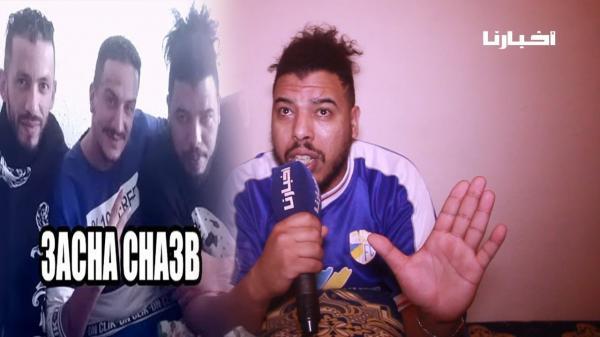أول خروج إعلامي للرابور'الكناوي' يتحدث من خلاله عن أغنية 'عاش الشعب' وخلافه مع الأمـــن