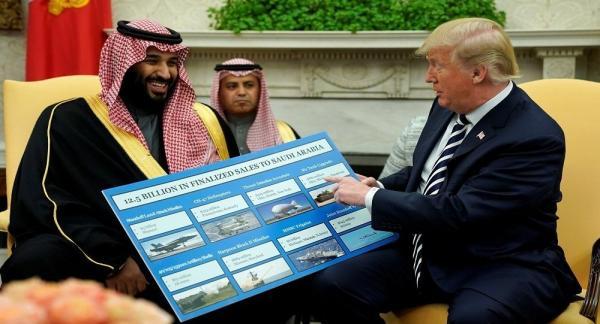 """مرة أخرى...""""ترامب"""" يصفع السعودية بتصريح مهين جدا"""