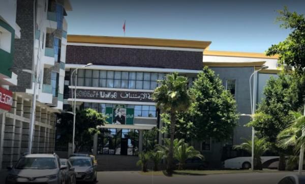 """محكمة الاستئناف بتطوان تصدر حكمها في حق  الفتاة المحجبة صاحبة """"الفيديو الإباحي"""""""