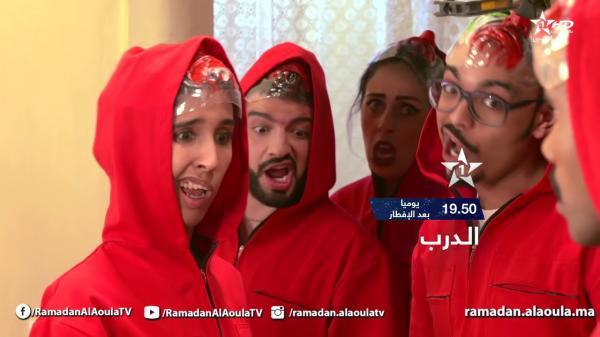 """والله ما مسوقين ليكم: القناة الأولى تصر على عرض الجزء الثاني من سلسلة """"الدرب"""" التي أثارت غضب المغاربة خلال رمضان المنصرم"""
