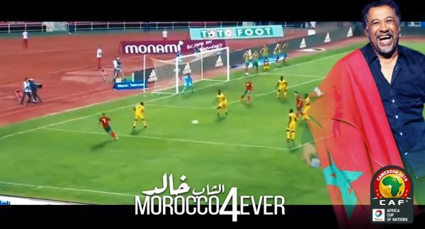 الشاب خالد يصدم الجزائريين و يهدي أغنية حماسية للمنتخب المغربي