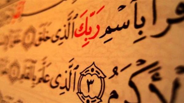 تعرف على حالة الرسول -صلى الله عليه وسلم- عند نزول الوحي