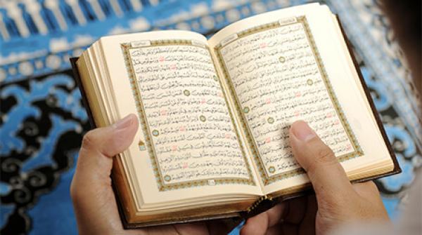 خيركم من تعلم القرآن وعلمه