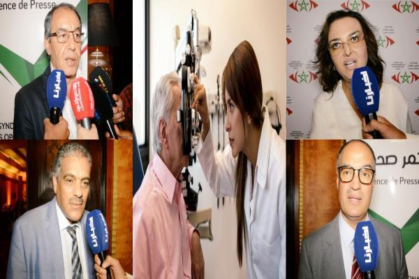 """أطباء العيون يحذرون من خطر """"لوبي"""" صناعة الزجاج ويطالبون البرلمان بالتدخل العاجل لحماية صحة المغاربة (فيديو)"""