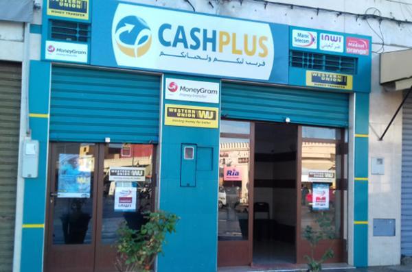 """""""كاش بلوس"""" تمنح لزبنائها إمكانية فتح حساب دفع عبر الوكالات أو من الهاتف المحمول"""