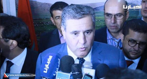 """أخنوش يقدم """"وصفة"""" حزبه لحل معضلة تشغيل الشباب ويُعلن إطلاق مبادرة """"100 مدينة 100 يوم"""""""