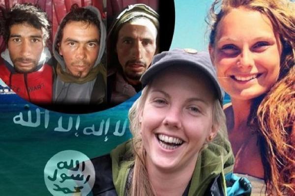 تفاصيل خامس جلسات محاكمة المتهمين في جريمة إمليل الإرهابية
