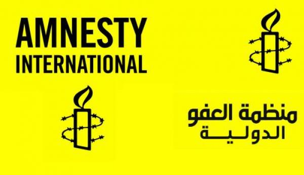 """""""أمنيستي"""" تحذر الصحافيين والحقوقيين في الشرق الأوسط وشمال إفريقيا..."""