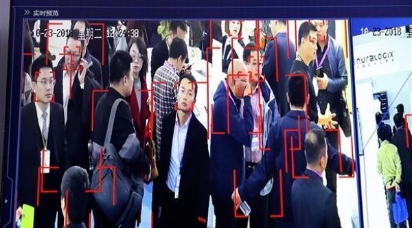 ولاية أمريكية تحظر استخدام تكنولوجيا التعرف على ملامح الوجه في المدارس والمنشآت الحكومية