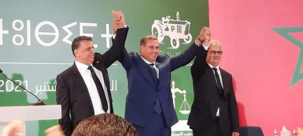 أخنوش يعد المغاربة باختيار وزراء يتمتعون بالكفاءة والمصداقية والأمانة(فيديو)