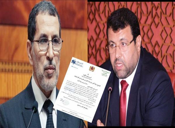 """برلماني يفجرها في وجه """" الحكومة """" : رفقا بهذا الشعب .. المغرب هو البلد العربي والإفريقي الوحيد الذي يفرض """" TVA """" على الأدوية ؟"""