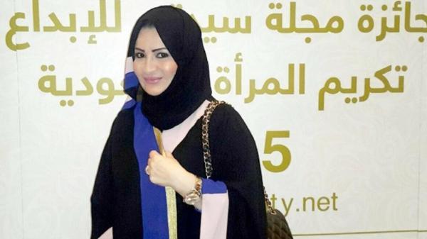 وكالة: النطق بالحكم في قضية ابنة الملك سلمان بفرنسا