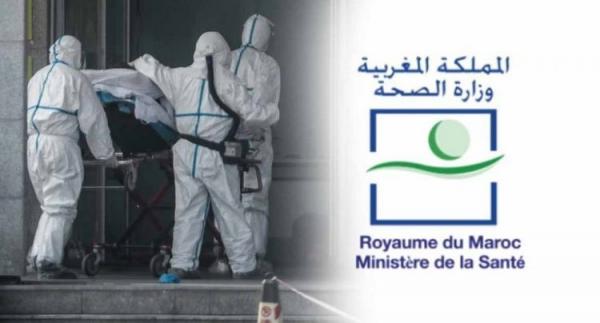 """عاجل: تسجيل 24 إصابة جديدة بفيروس """"كورونا"""" في المغرب أغلبها في جهة الدار البيضاء والحصيلة ترتفع إلى 7556"""