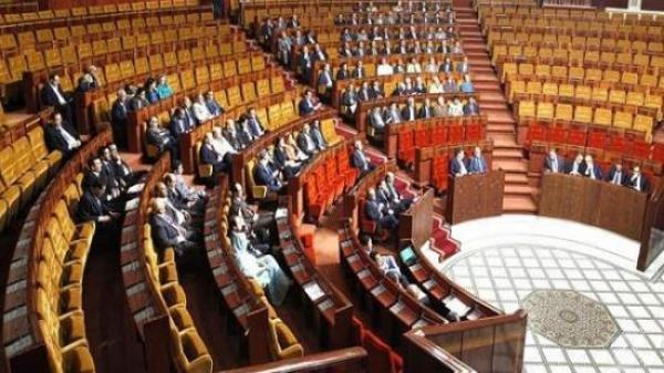 مجلس النواب.. جلسة عمومية غدا الثلاثاء لمناقشة تقرير حول التعليم الأولي