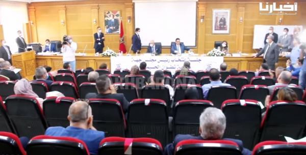 اللائحة الكاملة لأعضاء مجلس جهة طنجة تطوان الحسيمة(فيديو)