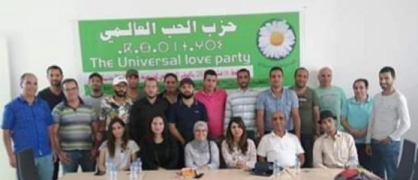"""مغاربة يُحَضرون لتأسيس حزب عالمي لل""""حب"""" وسط ردود فعل متباينة"""