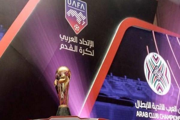 """انطلاق دور الـ32 لكأس """"محمد السادس"""" للأندية العربية الأبطال"""