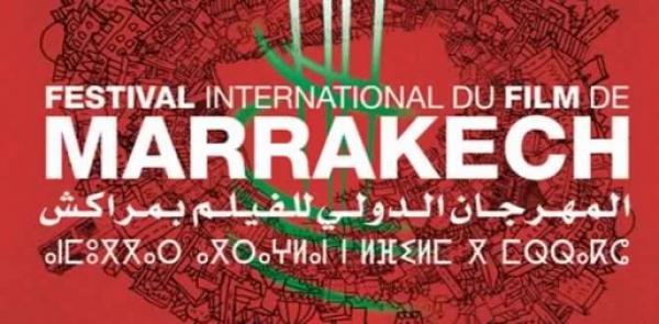 تأجيل الدورة 19 من المهرجان الدولي للفيلم بمراكش إلى موعد لاحق