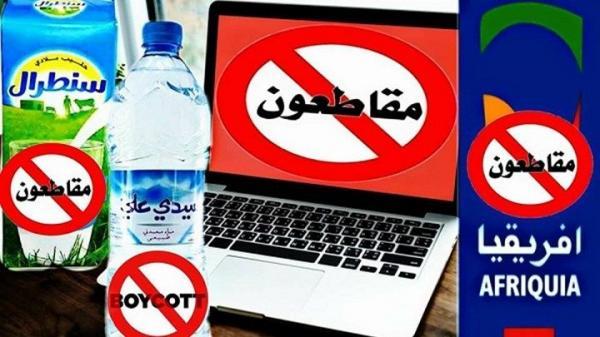 تحقيق سري يكشف أسماء من وقفوا خلف حملة المقاطعة ويتهمهم بمحاولة ضرب الاقتصاد وزعزعة الاستقرار بالمغرب