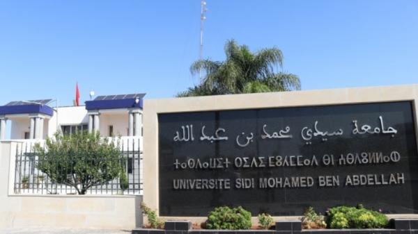 باحثون يناقشون مستجدات الدبلوماسية المغربية الأفريقية