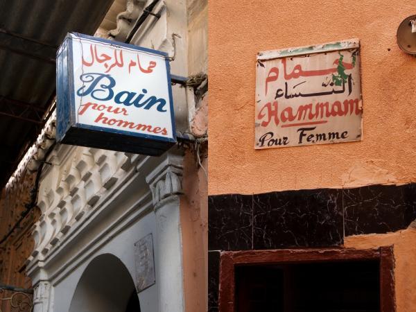 هذا ما قرره أرباب الحمامات في ظل الاستنفار الوبائي بالمغرب