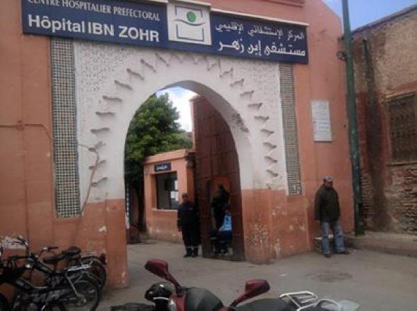 """إرتفاع """"مهول"""" في أعداد الأطر الصحية المصابة بكورونا بهذا المستشفى بمراكش"""