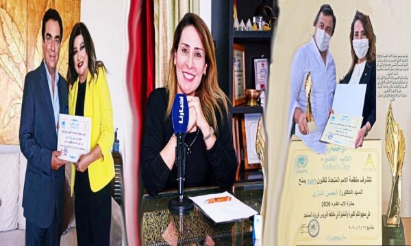"""بالفيديو: """"الأمم المتحدة"""" تكرم شخصيات عالمية وازنة ضمنها المغربي """"الدكتور التازي"""" والإعلامي اللبناني """"جورج قرداحي"""""""
