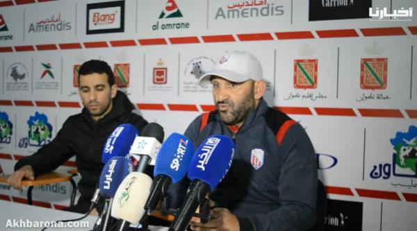 تصريحات المدربين بعد فوز المغرب التطواني على برشيد بثنائية