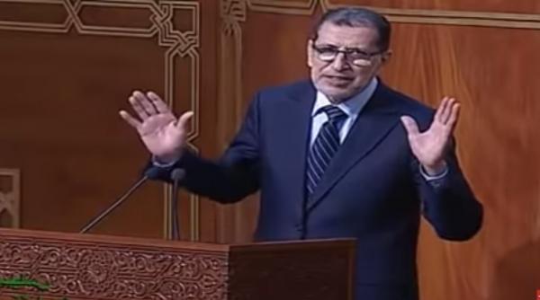 حزب يدعو الحكومة إلى التدخل لحماية جيوب المغاربة بعد الزيادة في أسعار زيت المائدة