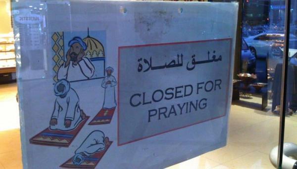 """السعودية تواصل سياسة تخفيف """"القيود الدينية"""" وقانون غير مسبوق بخصوص الصلاة سيتم إقراره اليوم"""