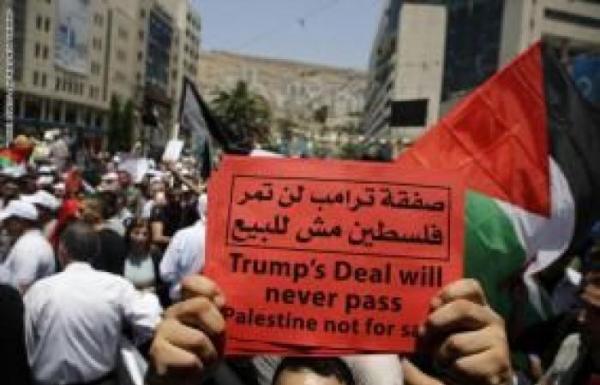 """مسيرات غاضبة في فلسطين والأردن رفضا لـ""""صفقة القرن"""""""