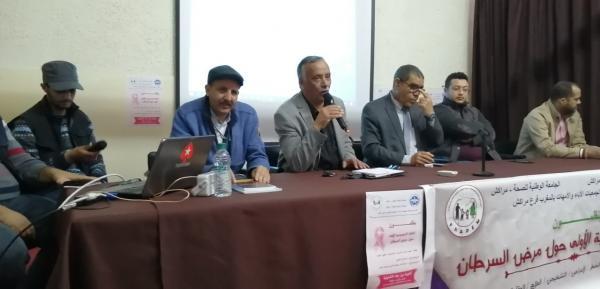 مراكش: انطلاق القافلة التحسيسية حول مرض السرطان بالمؤسسات التعليمية